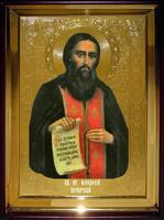 Икона Храмовая полуростовая Феодосий Печерский