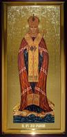 Икона Храмовая ростовая Лука
