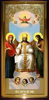Икона Храмовая ростовая Царь Славы