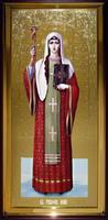 Икона Храмовая ростовая Нина