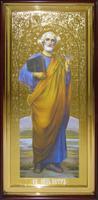 Икона Храмовая ростовая Петр