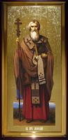 Икона Храмовая ростовая Мефодий