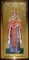 Икона Храмовая ростовая Иоан Кроштадский