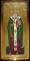 Икона Храмовая ростовая Григорий Богослов