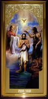Икона Храмовая ростовая Крещение