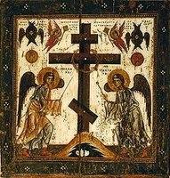 Икона печатная Святой Крест