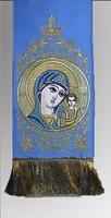 Закладка в Евангелие Богородица синяя