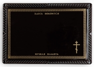 Табличка ритуальная «Прямоугольная» черная