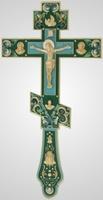 Крест напрестольный №3-4 гальванопластика золочение эмаль №2 СОФРИНО