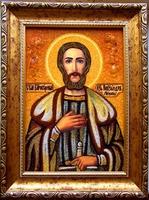 Янтарная икона Александр (2)