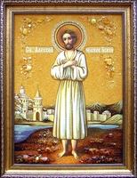 Янтарная икона Алексей