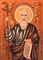 Янтарная икона Андрей