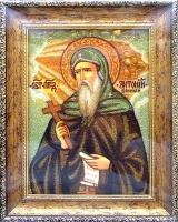 Янтарная икона Антон (Антоний)