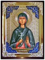 Антонина Никейская