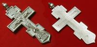 Крест иерейский с цепью 2