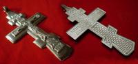 Крест иерейский с цепью 5