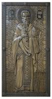 Резная икона Святейший Мученик