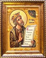 Янтарная икона Давид
