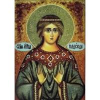 Икона из янтаря Праздники Мученица Надежда