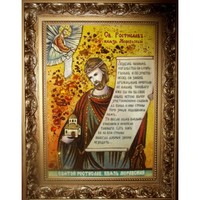Икона из янтаря Святой Ростислав