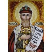 Икона из янтаря Владислав Себрський