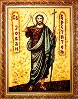 Янтарная икона Иоанн (3)
