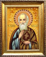 Янтарная икона Иван 1