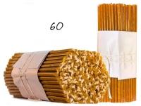 Свечи из натурального пчелиного воска №60