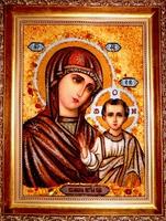 Янтарная икона Казанская (6)