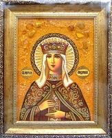 Янтарная икона Людмила (2)