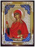 Мария Магдалина1