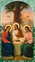 Икона печатная Троица арка