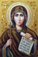 Янтарная икона Наталия