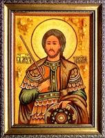Янтарная икона Никита