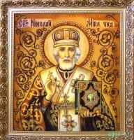 Янтарная икона Николай (3)