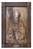 Резная икона Святой апостол Андрей Первозданный полурост