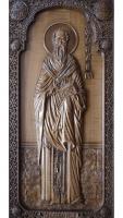 Резная икона Святой Василий Великий рост