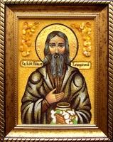 Янтарная икона Павел (1)