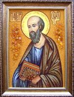 Янтарная икона Павел (2)