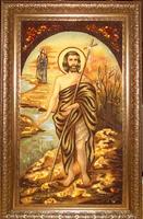 Янтарная икона Религиозный сюжет (24)