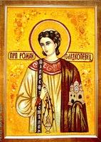 Янтарная икона Роман 1