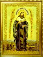 Янтарная икона Сампсон