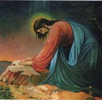 Икона Молитва в Гефсимании