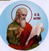 Печатная икона Иоанн
