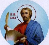 Печатная икона Матфей
