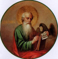 Печатная большая икона Иоанн