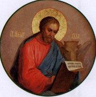 Печатная большая икона Лука