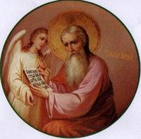 Печатная большая икона Матфей