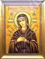 Янтарная икона Семистрельная (60)