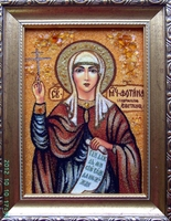 Янтарная икона Светлана 1
